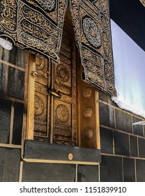 MECCA, SAUDI ARABIA - APRIL 21 2018: Beautiful Photo of the Door of the Kabaa , Al-Masjid Al-Haram. The Holy Mosque in Mecca, Saudi Arabia
