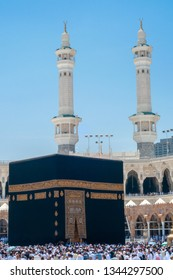MECCA, SAUDI ARABIA -CIRCA 2000s : Kaabah and two of the minarets of Masjid al Haram in Mecca, Saudi Arabia.