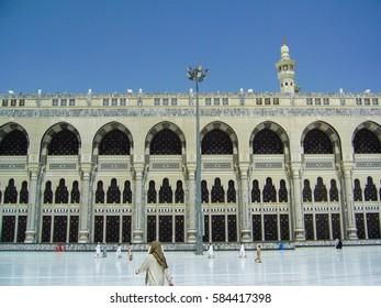 Mecca, Saudi Arabia - Circa July 2010 - Exterior shot of Masjid al Haram aka the Great Mosque of Mecca