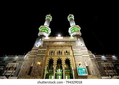 MECCA, SAUDI ARABIA - DEC 2017 : View of Masjidil Haram Mosque in Makkah City, Saudia Arabia during umrah season