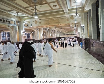 Mecca / Saudi Arabia - December 2 2015 : Pilgrims performing saie, walking from Safa Hill to Marwa Hill for 7 times to complete one of the requirements for Umrah and Hajj.
