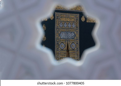 MECCA, SAUDI ARABIA - DECEMBER 22, 2014 : Close up view of the Kaabah cloth (kiswah or kiswa) covering the door.