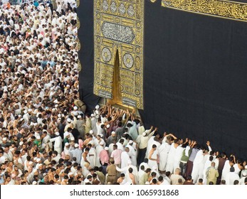 Mecca / Saudi Arabia - December 4 2015 : Pilgrims from all over the world performing tawaf around Kaabah in Masjidil Haram, tawaf is a prerequisite in completing a hajj and umrah.
