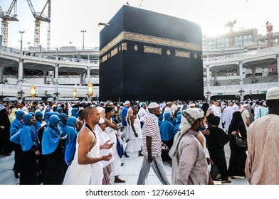Mecca / Saudi Arabia - December 7 2016: Pilgrims from all over the world performing tawaf around Kaabah, which is one of the requirements for Hajj and Umrah