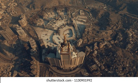 MECCA, SAUDI ARABIA - JAN 28, 2017: Pictures of the city of Mecca from the sky, there is the largest clock building in the world and Kaaba, a sacred place for the religious people of Islam