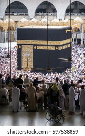 MECCA, SAUDI ARABIA - JANUARY 28: A silhouette image of the kabe, Muslims watching Kaaba on the first floor in January 28, 2017 in Mecca Saudi Arabia. Kabe is the most sacred place for Muslims.