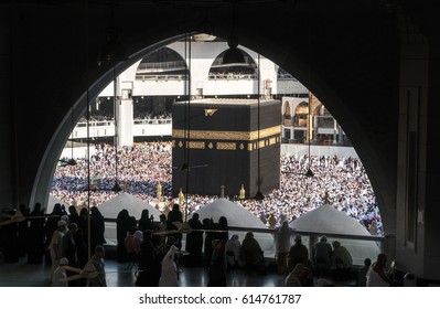 MECCA, SAUDI ARABIA - JANUARY 29: A silhouette image of the kaaba, the Muslims who tavaf from the first flooron January 29, 2017 in Mecca Saudi Arabia. Kabe is the most sacred place for Muslims.