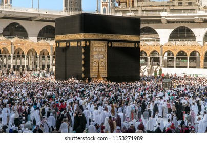 MECCA SAUDI ARABIA  JANUARY 30: Muslim pilgrims from all around the World revolving around the Kaaba on January 30 2017 in Mecca Saudi Arabia. Muslim people praying together at holy place.