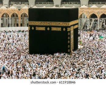 MECCA, SAUDI ARABIA, March 18 2017 - Muslim pilgrims from all over the world gathered to perform Umrah or Hajj at the Haram Mosque in Mecca. A crowd of pilgrims circumabulate (tawaf) Kaaba