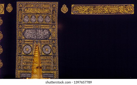MECCA, SAUDI ARABIA - MARCH 29, 2019 The door of the Kaaba called Multazam at Grant holy mosque Al-Haram in Mecca Saudi Arabia. Muslim Pilgrims at The Kaaba in The Great Mosque of Mecca  (11)