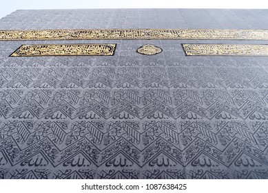 MECCA, SAUDI ARABIA - MAY 01 2018: Closeup zoom view on the Holy Kaaba in Masjid Al Haram in Mecca. Kaaba is covered with silk cloth Kiswah, with golden calligraphy from Quran