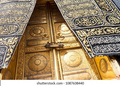 MECCA, SAUDI ARABIA - MAY 01 2018: The golden doors of the Holy Kaaba closeup, covered with Kiswah. Massive lock on the doors. Entrance to the Kaaba in Masjid al Haram
