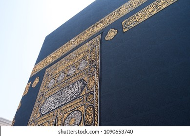 MECCA, SAUDI ARABIA - MAY 02 2018: The Holy Kaaba is the center of Islam inside Masjid Al Haram in Mecca. Covered with black silk cloth Kiswah with golden calligraphy in Arabic.