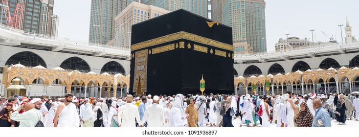 MECCA, SAUDI ARABIA - MAY 05 2018: Wide panoramic view on Kaaba inside Masjid Al Haram in Mecca