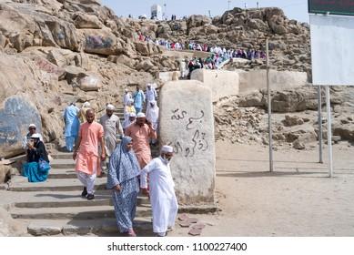 MECCA, SAUDI ARABIA - MAY 05 2018: Mount Arafat and surrounding areas are always full of pilgrims and prayers. Visiting Arafat is a part of Hajj