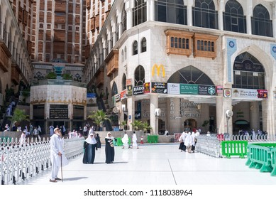 MECCA, SAUDI ARABIA - MAY 05 2018: Entrance to McDonalds restaurant and other cafe and shopping center inside Millennium Hotel near Al Masjid Al Haram Mosque