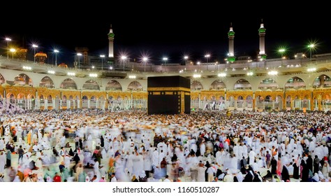 MECCA, SAUDI ARABIA - MAY12 2017 : Muslim pilgrims from around the World revolving around the Kaaba in Mecca Saudi Arabia. Muslim people praying together at holy place.  soft and Motion blur effect