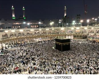 MECCA, SAUDI ARABIA - November 30, 2018: Tawaf is a ritual during Umra or Hajj when pilgrims making seven circles around The Holy Kaaba in Masjid Al Haram