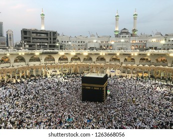 MECCA, SAUDI ARABIA - November 30, 2018: Tawaf is a ritual during Umra or Hajj when pilgrims making seven circles around The Holy Kaaba in Masjid Al Haram
