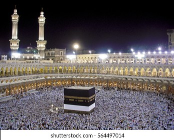 Mecca, Saudi Arabia. - November 6, 2009 ; Every year, million of Muslim around the world comes to Mecca to perform hajj.