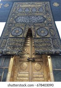 Mecca, Saudi Arabia - September 2016, The door of the Kaaba during Hajj in Saudi Arabia