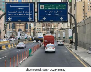 MECCA, SAUDI ARABIA-JANUARY 25,2018: Road signs lead to Al Haram Mosque (Masjidil Haram) and Jeddah in Makkah, Saudi Arabia.