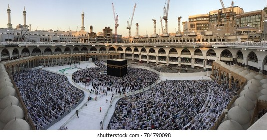 MECCA,SAUDI ARABIA-DECEMBER 22 207: People from around the world performing tawaf around the Kaaba for umrah purpose