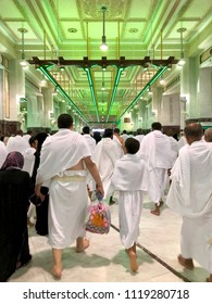 MECCA,SAUDI ARABIA-MAY 15, 2018: Saee Running is a ritual of Hajj and Umra and pilgrim makes 7 circles between Safa and Marwa Hills in Mosque's Al Haram. Green light area is run slowly area.