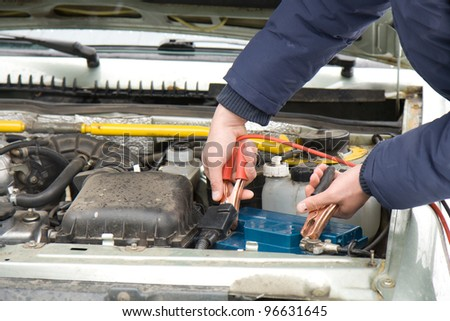 Mechanic Using Jumper Cables Start Car Stock Photo (Edit Now