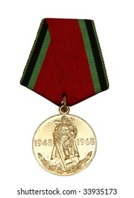 "Medal of ""20 years of a victory"""