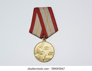 Medal. Of the Soviet Union. The second world war