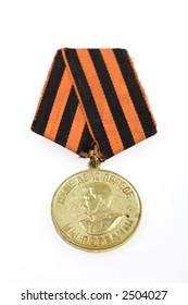 "Medal USSR, Award, Metal, Zasluga, ""For Victory On Germany"", Iosif Vissarionovich Stalin"