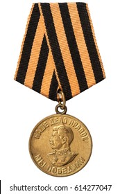 Medal For Victory over Germany in the Great Patriotic War of 1941-1945. George Ribbon. isolated on white background.