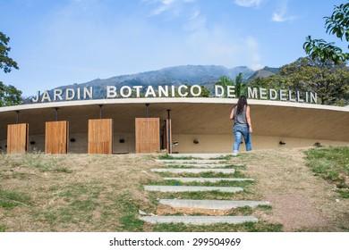 Medellin, Colombia - 02 February, 2011 - the facade of Botanical Garden's entrance building.