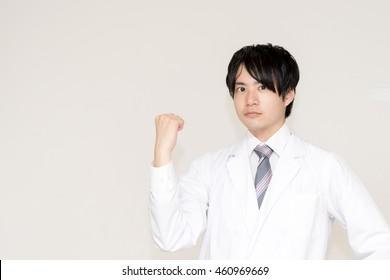 Medical image (doctors, men and work)