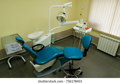 Medicine. Operation. Equipment. Dentistry stomatology dental odontology Dental chair dentistry dental treatment dental care