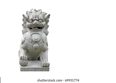 A medieval chinese guardian foo dog granite statue.