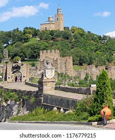 the medieval stronghold Tsarevets in Veliko Tarnovo, Bulgaria