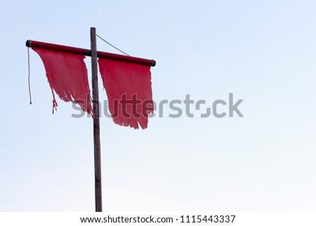 medieval vertical red flag
