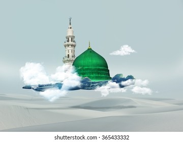 Medina Munawara mosque photo manipulation - Saudi Arabia Green Dome of Prophet Muhammad