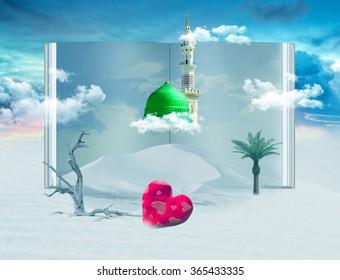 Medina Munawara mosque photo manipulation - Saudi Arabia Green Dome of Prophet Muhammad