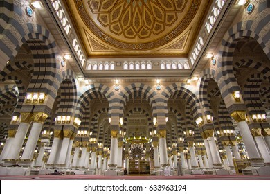 MEDINA, SAUDI ARABIA - APRIL 19, 2016 : Interior Design Of Al-Masjid An-Nabawi (Prophet's Mosque) Is A Mosque Established And Originally Built By The Prophet Muhammad PBUH