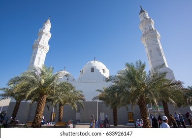 MEDINA, SAUDI ARABIA - APRIL 20, 2016 : The Quba Mosque Located In The Outlying Environs Of Medina In Saudi Arabia, Is One Of The Oldest Mosques In The World.