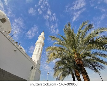 MEDINA, SAUDI ARABIA - DECEMBER 28, 2017 : Exterior view of Quba or Kuba Mosque in Medina, Saudi Arabia. Selective focus and crop fragment