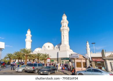 MEDINA, SAUDI ARABIA - DECEMBER 29, 2017 : Quba Mosque, The First Mosque  Built By The Prophet Muhammad PBUH, Situated In The City Of Medina In Saudi Arabia