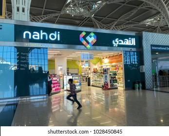 MEDINA, SAUDI ARABIA - JANUARY 27, 2018 : Nahdi Pharmacy inside the completed Prince Mohammed bin Abdulaziz  International Airport in Al Madinah, Saudi Arabia.