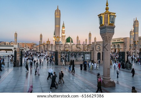 medina saudi arabia ksa feb 3 stock photo edit now 616629386