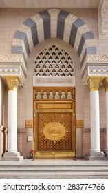 MEDINA SAUDI ARABIA -MAY 2015  King Fahd Door of Masjid Nabawi on May & Door Of Masjid Images Stock Photos \u0026 Vectors | Shutterstock