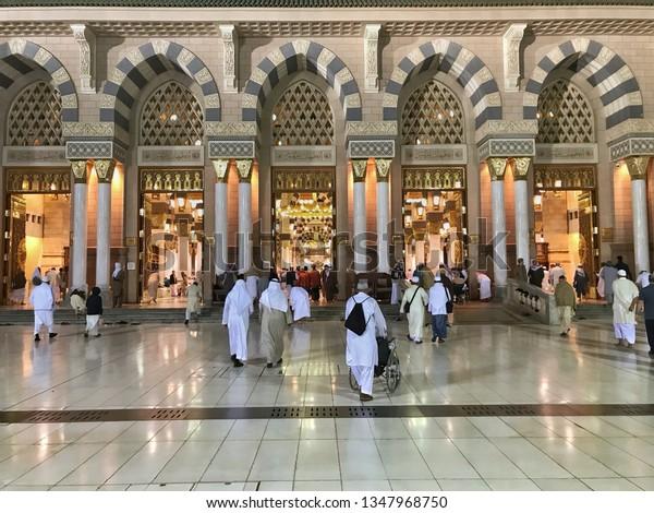 Medina Saudi Arabia November 15th 2018 Stock Photo (Edit Now