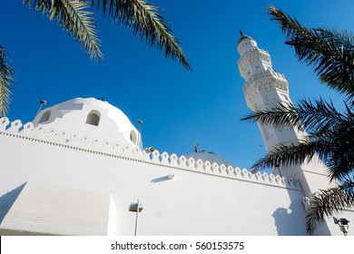 MEDINA, SAUDI ARABIA - OCT 29 : A view of Masjid Quba Oct 29, 2014 in Medina, Saudi Arabia. This is the first mosque built by Prophet Muhammad (peace be upon him) in Islam.